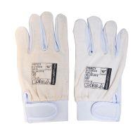 rukavice PERCY, kožené, velikosť 10